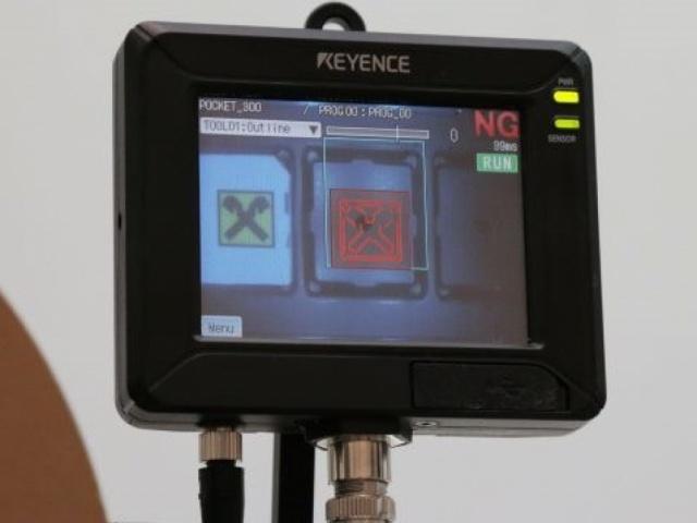 Sistema de inspección de visión IS-300